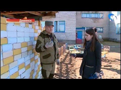 Корреспондент «Новостей дня» Кристина Абелян стала одной из победительниц конкурса Общероссийского народного фронта