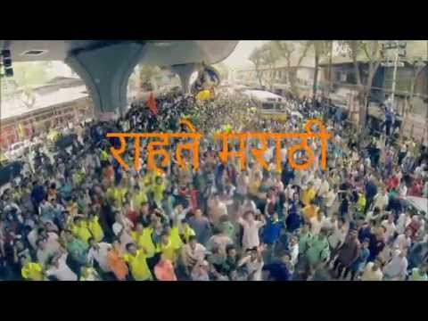 Video Marathi abhimaan geet balkadu full HD video songs labhale aamhas bhagy bolato marathi download in MP3, 3GP, MP4, WEBM, AVI, FLV January 2017
