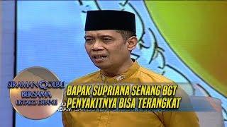 Video Bapak Supriana Senang BGT Penyakitnya Bisa Terangkat - Siraman Qolbu (13/12) MP3, 3GP, MP4, WEBM, AVI, FLV Januari 2019