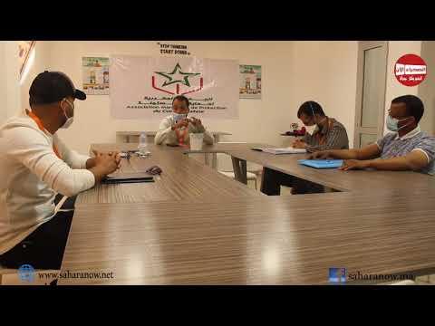 جمعية حماية المستهلك بجهة العيون تنظم حملة تفقدية للمحلات التجارية في اسواق المدينة تزامنا مع مطلع شهر رمضان