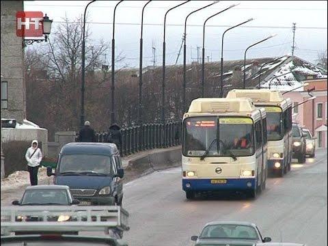Вопросам транспортного обслуживания населения был посвящен областной информационный день в Великом Новгороде