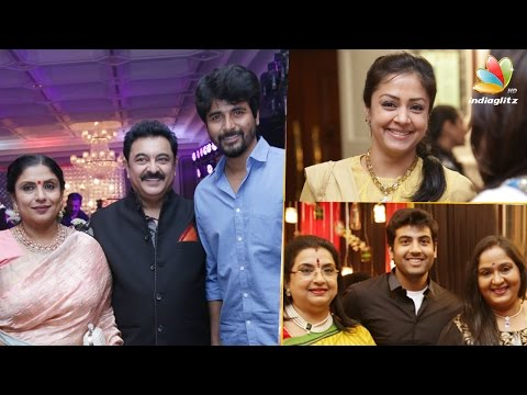 Sripriya-celebrates-25th-Wedding-Anniversary-Surya-Jyothika-Sivakarthikeyan-Vijay-Sethupathi