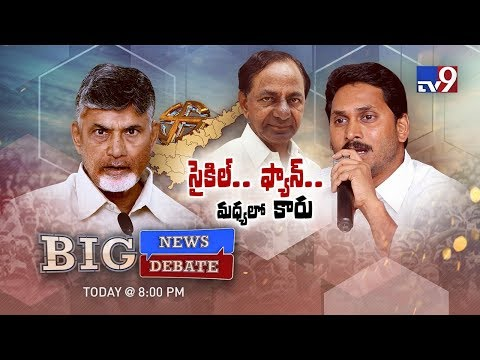 Big News Big Debate : TDP allegations on YCP and TRS