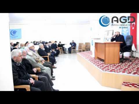 Kur'an ı Kerim tilaveti İsmail Muratoğlu
