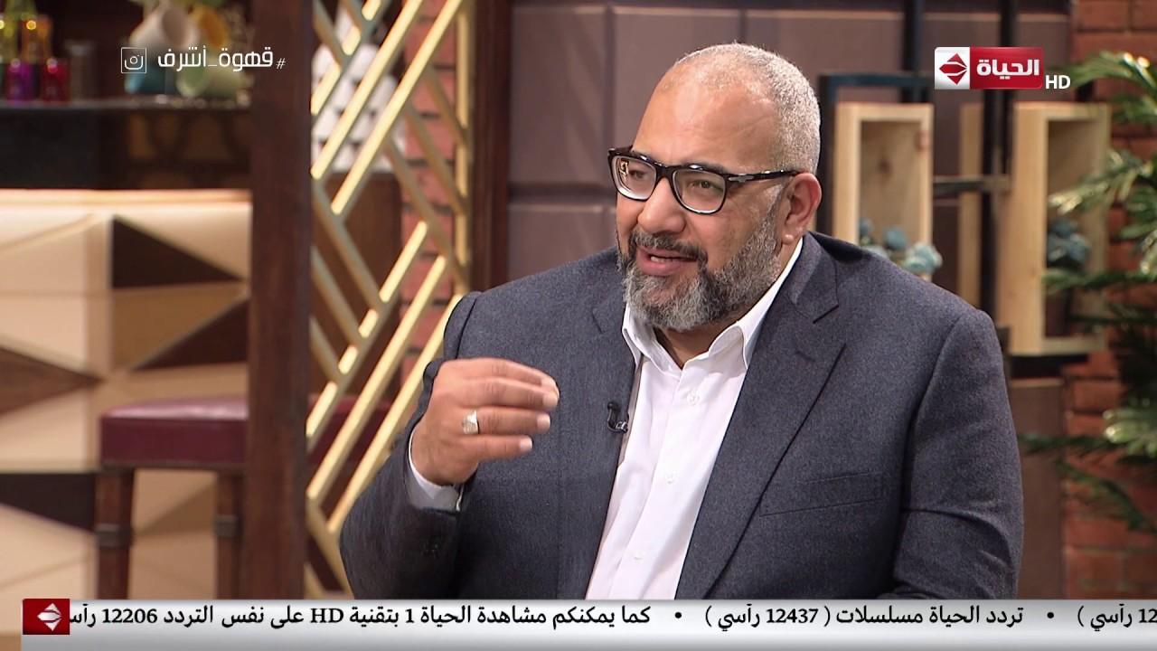 قهوة أشرف - مفاجأة من بيومي عن رأيه في أكل وطبيخ الستات !!