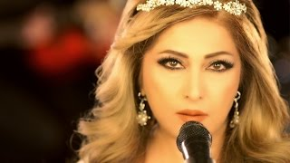 Fereshtehaye Kucholo Music Video Leila Forouhar