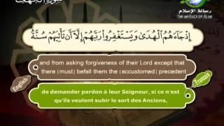 Video Surat Al-Kahf-Sheikh Saad Al Ghamdi MP3, 3GP, MP4, WEBM, AVI, FLV November 2018