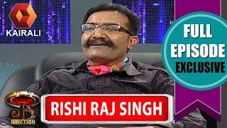 Video JB Junction : Rishiraj Singh IPS - Part 1  | 17th September 2016 |  Full Episode MP3, 3GP, MP4, WEBM, AVI, FLV Desember 2018