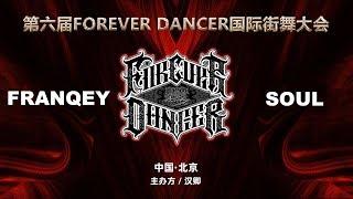 Franqey vs Soul – FOREVER DANCER vol.6 FINAL