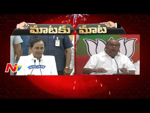 KCR Vs Nagam Janardhan Reddy | War of Words
