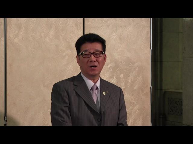 2017年4月21日(金) 松井一郎知事 登庁会見