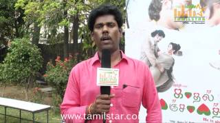 Director Kalai Shankar Speaks at Kadhal Panchayathu Movie Audio Launch