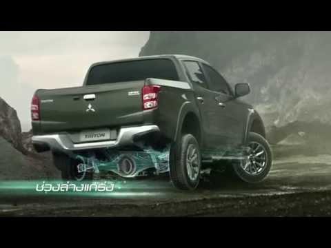 """โฆษณา All New Mitsubishi Triton """"เปลี่ยน"""" พรีเซ็นเตอร์ใหม่ ติ๊ก เจษฎาภรณ์ ผลดี"""