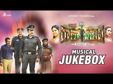 Captain Rana Prathap Musical Jukebox