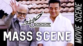 Video Uttama Villan - Mass Scene | Kamal Hassan, K. Balachander | Andrea MP3, 3GP, MP4, WEBM, AVI, FLV September 2018