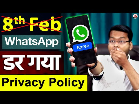 WhatsApp New Privacy Policy 2021 Again Changed 🤣😂 | WhatsApp Privacy Policy Update 2021 New Policy