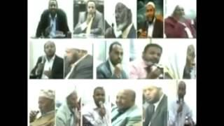 ( ETVyawi Harkata ) Qexfat 2 Ba Commitew Ley  ETV Exposed 2
