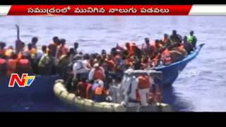 Migrant Crisis: Migrants drown as Libya-Italy boat Capsizes in Mediterranean Sea  NTV For more latest updates on news ...