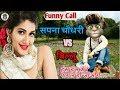 Sapna Choudhary & Talking Tom। सपना चौधरी VS बिल्लू कॉमेडी। Sapna Choudhary songs