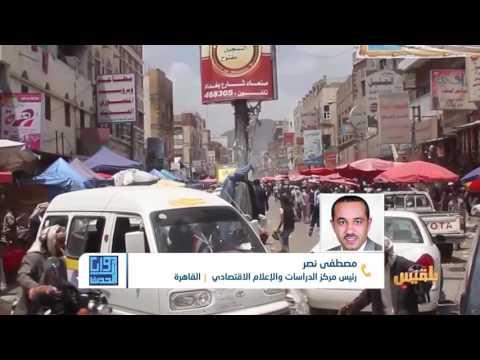 Aladhavih..mord new tariffs to finance wars militia  channel Balqis
