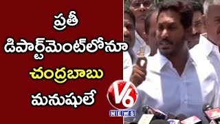 Video YS Jagan Speaks To Media At Raj Bhavan | Jagan Meets Governor Narasimhan Over AP Politics | V6 News MP3, 3GP, MP4, WEBM, AVI, FLV April 2019