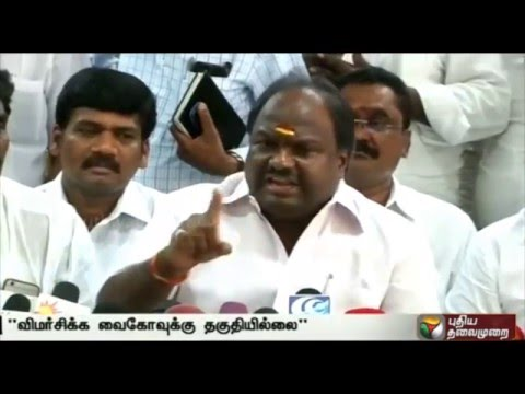 Vaiko-has-no-right-to-interfere-in-DMDK-internal-party-affairs-Dissident-MLA-Chandrakumar
