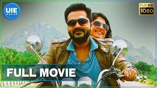 Video Achcham Yenbadhu Madamaiyada Tamil Full Movie MP3, 3GP, MP4, WEBM, AVI, FLV Juli 2018