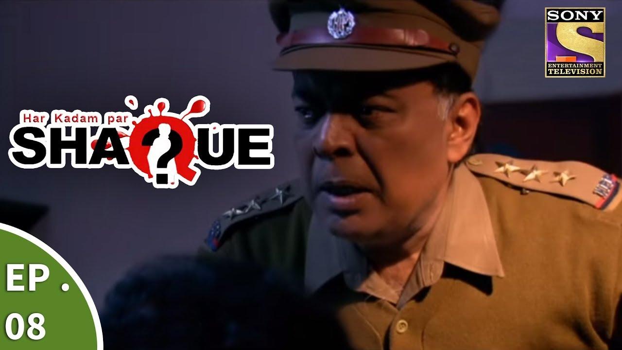 Har Kadam Par Shaque – हर कदम पर शक – Ep 8  – The Blast