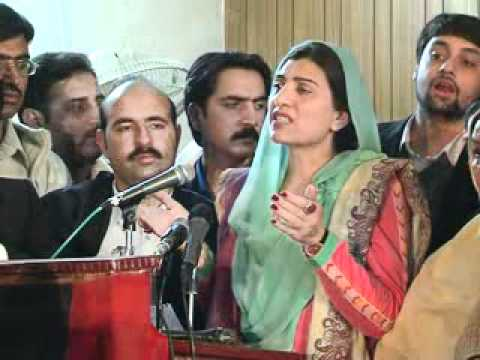 Video Chairperson BISP Ms  Farzana Raja Press Confrence Press Club Rawalpindi February 17, 2011 download in MP3, 3GP, MP4, WEBM, AVI, FLV January 2017