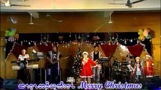 Download Lagu karen song christmas song 2 Mp3