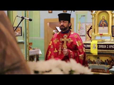 Вітальне слово православним християнам прот. Євгена Шувара в день світлого Христового Воскресіння.