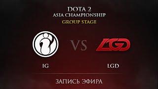 LGD.cn vs IG, game 1