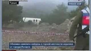 Katastrofa Samoleta V Turcii/Катастрофа самолета в Турции