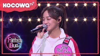 Video [Fantastic Duo2] Ep 33_Gugudan Se-jeong covering Ailee's song MP3, 3GP, MP4, WEBM, AVI, FLV Agustus 2018
