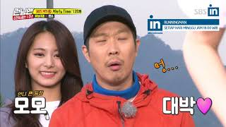 Video Mo Mo dancing in Havana! Runningman Ep. 398 with EngSub MP3, 3GP, MP4, WEBM, AVI, FLV Mei 2019