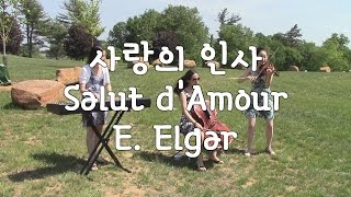 Nonton Salut D Amour   E  Elgar Film Subtitle Indonesia Streaming Movie Download