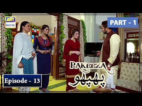 Pakeeza Phuppo | Episode 13 | Part 1 | 22nd July 2019 | ARY Digital Drama