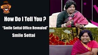 Video Smile Settai Office Revealed | How Do I Tell You ? #17 | Smile Settai MP3, 3GP, MP4, WEBM, AVI, FLV Januari 2018