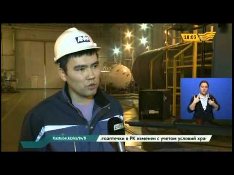 На машиностроительном заводе в Атырау завершается строительство уникального цеха