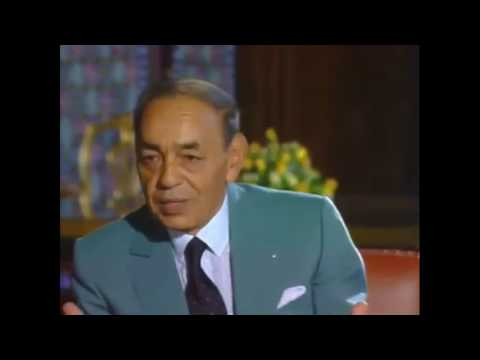 Réponse de SM Hassan II sur la question de L'integration