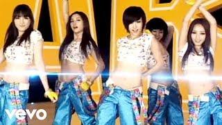 Download Video KARA - ミスター (Dance Shot Ver.) MP3 3GP MP4