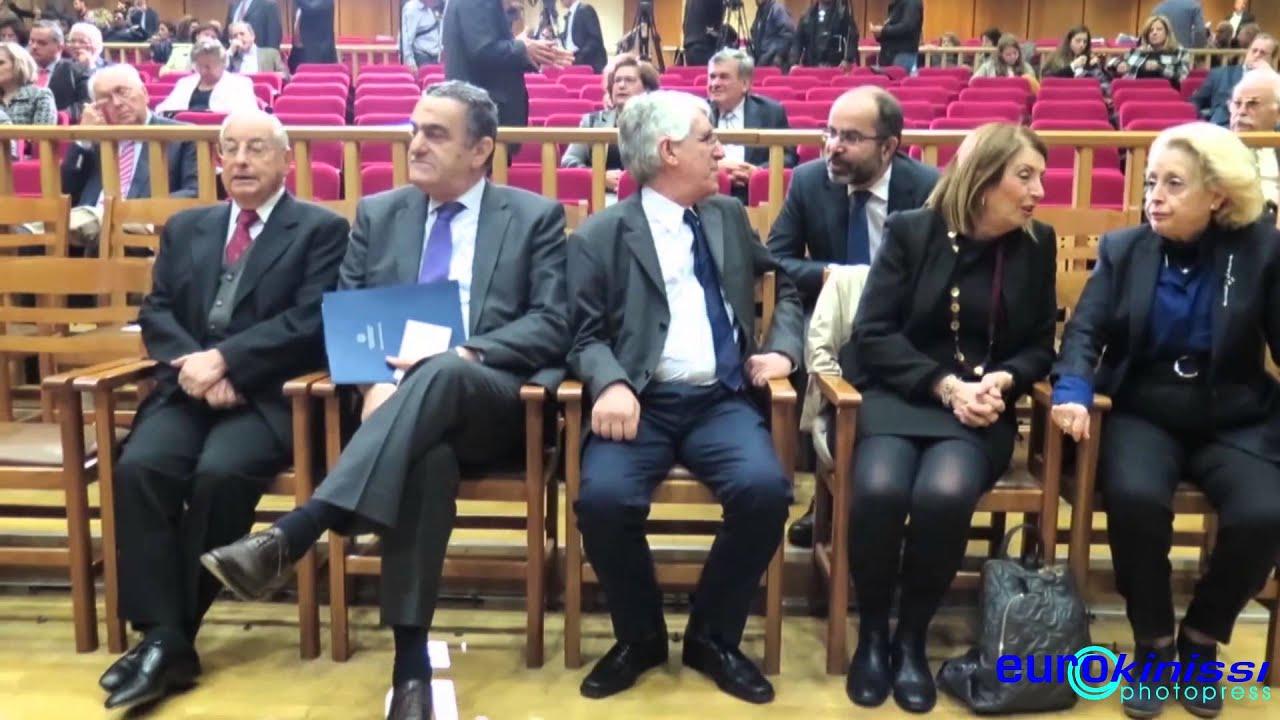 Γενική συνέλευση της Ένωσης Δικαστών και Εισαγγελέων