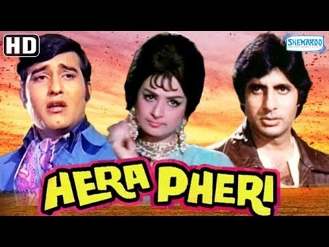 Video Hera Pheri (1976) (HD) - Amitabh Bachchan,Vinod Khanna, Saira Banu - Hindi Movie With Eng Subtitles download in MP3, 3GP, MP4, WEBM, AVI, FLV January 2017