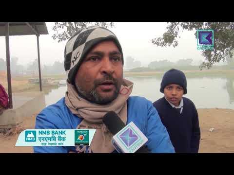 (Kantipur Samachar | कान्तिपुर समाचार, ३ माघ २०७४ - : 39 minutes.)