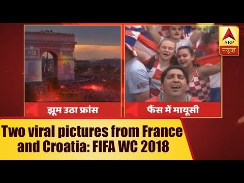 FIFA World Cup 2018: These Two Pictures Went VIRAL | ABP News
