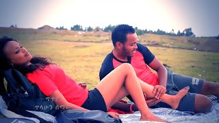 Hot New Ethiopian Music 2014 Seble Tadesse - Fikre