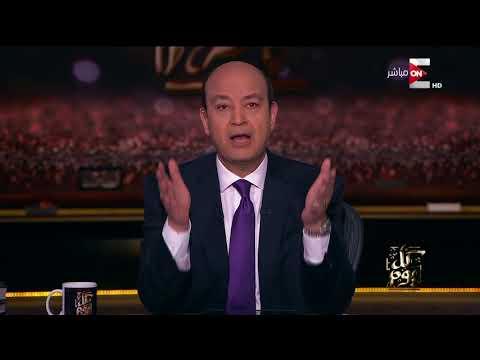 بعد حبسه أربعة أيام لإهانة الشرطة..عمرو أديب يناشد الداخلية بخصوص خيري رمضان