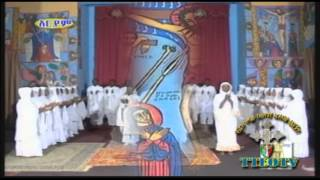''ምስጋናው በዝቷል'' Ethiopian Orthodox Tewahedo Church Spiritual Song TTEOTV