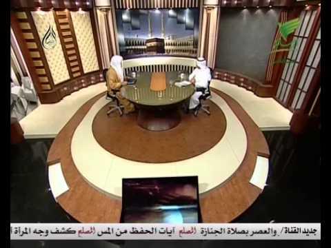 أثر النفوذ الإيراني على البلاد الإسلامية