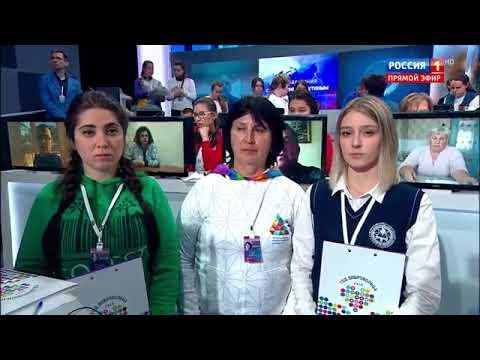 Путин предложил ввести персональную ответственность за экологию - DomaVideo.Ru